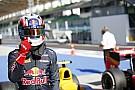 Super Formula Gasly, Nakajima Racing Honda ile Super Formula'da yarışacak