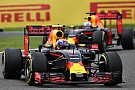 Народные чемпионы. Итоги сезона-2016 Формулы 1 для Red Bull
