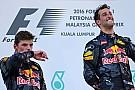 Ricciardo: fama de Verstappen pode ser boa para mim