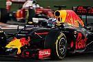 Red Bull vê luta por título dependente de melhora da Renault