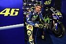 """Rossi: """"Cuando me retire, mi prioridad será correr las 24 Horas de Le Mans"""""""