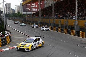 TCR Ultime notizie Asia, Zhuhai entra nel calendario 2017 al posto della Corea