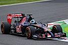Las narices feas desaparecen de los coches de F1 para 2017