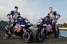 World Superbike 雅马哈发布2017赛季Superbike新战车