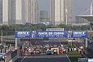 WTCC Китайский этап WTCC перенесли из Шанхая в Нинбо