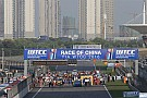 دبليو تي سي سي دبليو تي سي سي: حلبة نينغبو على أعتاب استضافة جولة الصين