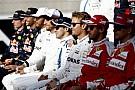 Кожному за здібностями: зарплати гонщиків Ф1 у 2017 році