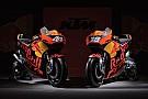 MotoGP КТМ матиме сателітну команду MotoGP у 2018