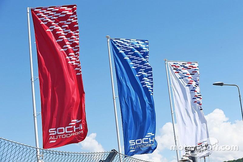 Группа ВТБ стала титульным партнером Гран При России