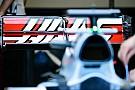 Формула 1 За день до презентації Haas VF-17 потрапив у об'єктиви фотокамер