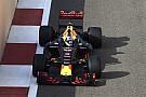 Nagy nap a Forma-1-ben: jön az új Red Bull, és a Toro Rosso