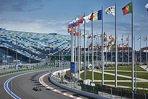 Формула 1 Новость Контракт Гран При России продлили до 2025 года