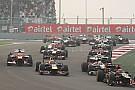 Неіснуючий Гран Прі Індії оподаткували