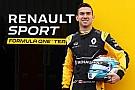 Renault пригласила гонщика Ф2 Латифи на тесты Pirelli
