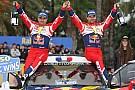WRC 【WRC】シトロエン、来季以降の元王者ローブ起用を否定せず