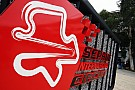 Фаворити Гран Прі Малайзії: версія букмекерів