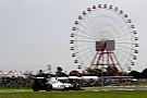 Os desafios de Suzuka: a prévia técnica do GP do Japão
