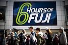 WEC富士いよいよ開幕。場内イベント「36 HOURS OF FUJI」の詳細も決定