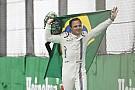 今季も残り2戦! DAZNのブラジルGP配信スケジュールが決定