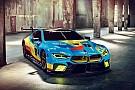 Ле-Ман Фэнтези-ливрея для новой BMW M8 GTE: фото