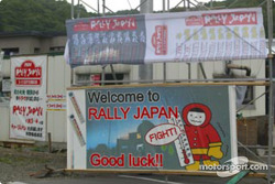 Rikubetsu, Japan's coldest city in winter and host for the first and second leg of Rally Japan, welcomes the rally fans