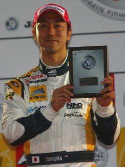 Podium: second place Hiroaki Ishiura