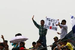 Save Japan banner