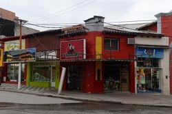 Termas de Rio Hondo atmosphere