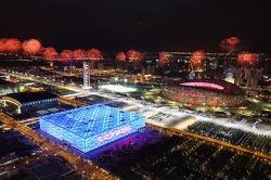 Beijing's Bird Nest