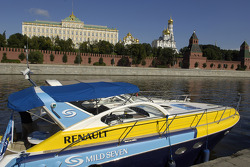Boats on the Moskva river