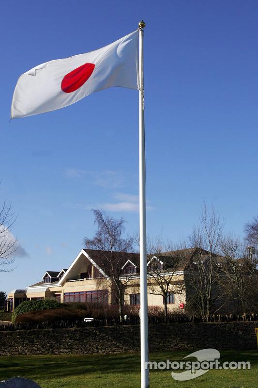 The Super Aguri Formula 1 technical centre in Leafield