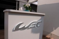 شعار بطولة العالم لسباقات التحمل