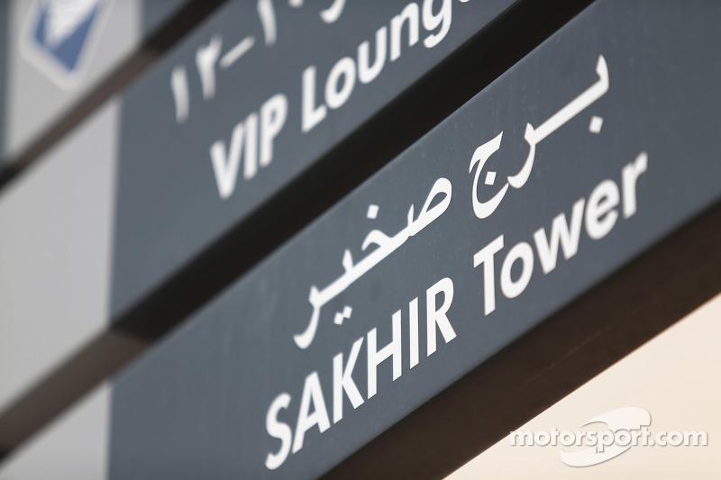 Sakhir Tower, Schild
