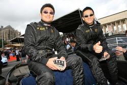 Yogo Atsushi and Koji Yamanishi