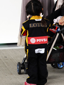 Young Lotus F1 Team фанати