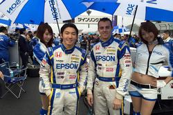 Daisuke Nakajima