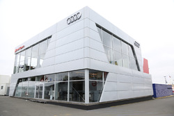 Моторхоум Audi Sport Team Joest