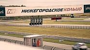 RHHCC'15, 7 этап Нижний Новгород