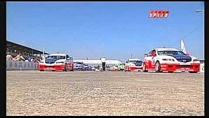 2008 Pirelli World Challenge at Sebring - TC