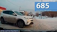 Car Crashes Compilation # 685 - March 2016 (English Subtitles)