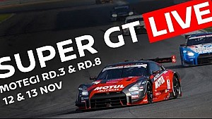 Super GT Motegi - 12 & 13 Nov