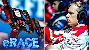 Лучшие моменты виртуальной гонки Visa Vegas eRace