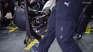 2017赛季F1赛车空气动力学介绍