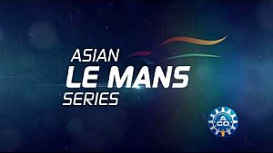 2017/2018 Asian Le Mans series  launch video