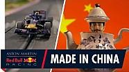 ¡Hecho en China! | Una guía de la pista con Daniel Ricciardo