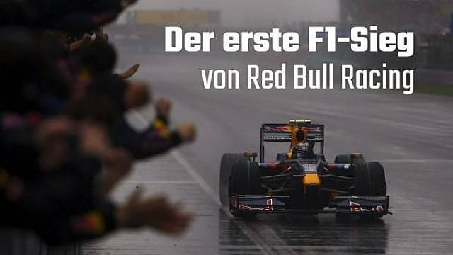 Formel 1  Video: Red Bulls 1. Sieg