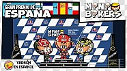 El GP de España de MotoGP 2018 según MiniBikers