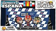 El GP de España de MotoGP 2018 según MiniBikers