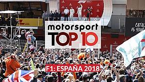 Motorsport Top10 Shorts: GP de España de F1